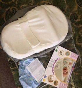 Эргономичная ортопедическая кроватка для малышей