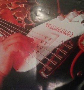 Бас-гитара для всех