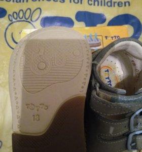 Ортопедическая обувь