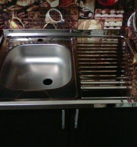 Новая . Мойка кухонная накладная Ukinoх