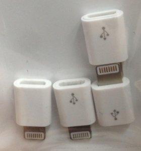 Переходники айфон iPhone 4, 5