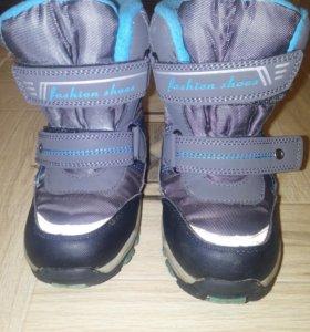 Зимние ботинки мембранные