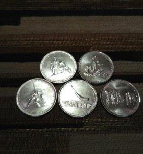 Монеты 5 рублей крымские операции