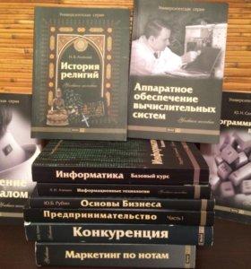 Университетская серия Книги синергия мфпа