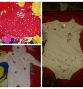 Вещи пакетом для малышки