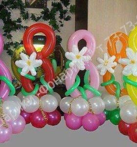 Цветы из шаров шдм!