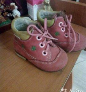 Весенние кожаные ботиночки