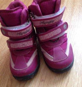 Ботинки на малышку