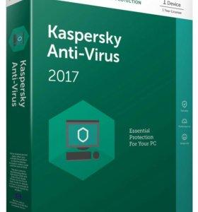 Продление антивурус Касперского на 1 ПК