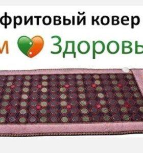 """Нефритовый ковёр """"дом здоровья""""(торг)"""