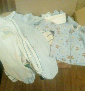 Одежда для мальчика. От 0 до 5 мес