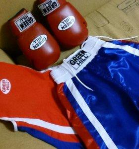 Комплект боксерской формы с перчатками