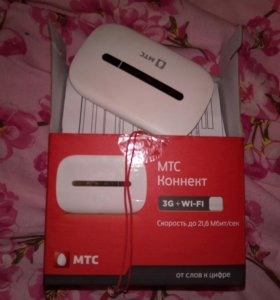 Wifi 3g mts 21 мбит