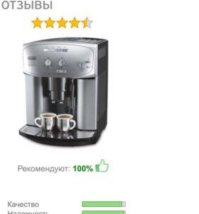 Кофемашина Delonghi 2.200 S