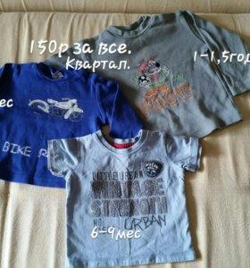 Толстовки и футболка