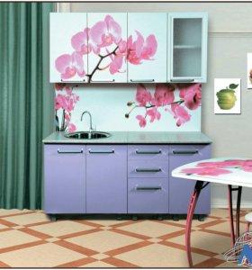 Кухня *Сиреневая орхидея*
