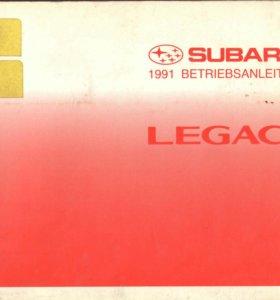 Subaru 1991 Legacy