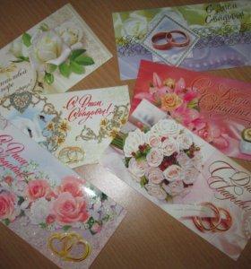 Новые конверты