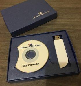 FM ресивер для компьютера/ноутбука