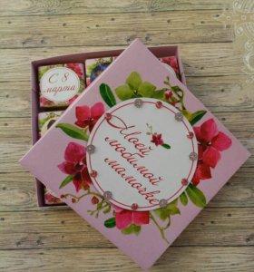 Коробочки конфет с Вашим дизайном
