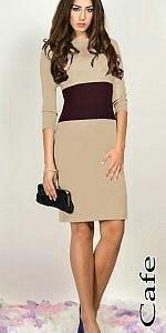 Новое классное платье