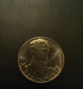 Монета 2 р