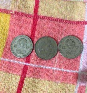 Колекия из советских рублей