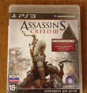 Игра Assassins Creed 3 для PlayStation 3