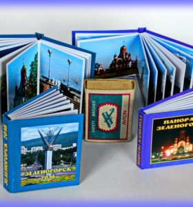 Сувенирные мини-книжки с видами Зеленогорска.