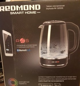 Чайник с подсветкой Redmond