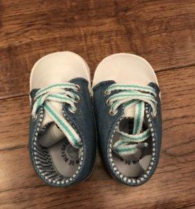 Детская обувь на мальчика (пинетки) 17-18 и 19-20