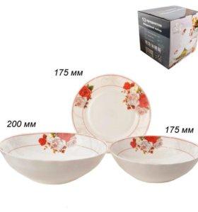 Набор посуды, 13 предметов