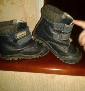 Демисезонные кожаные ботинки р.26