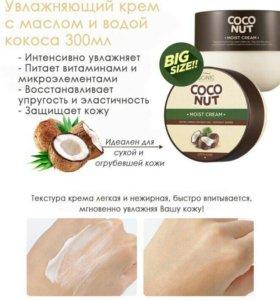 Крем увлажняющий с маслом и водой кокоса Scinic