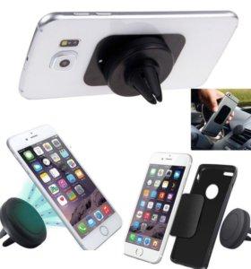 магнитный держатель мобильных телефонов