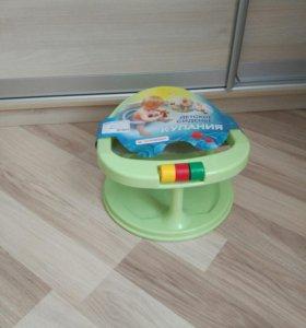 горка+круг+сиденье для купания
