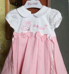 Нарядное платье.