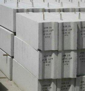 Блоки фундаментные ФБС новые бу