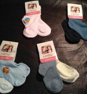 Носки детские новые