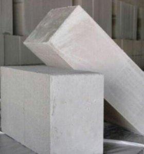 Блоки Газобетонные Пропаренные
