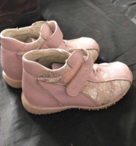 Ботинки детские Antilopa р25