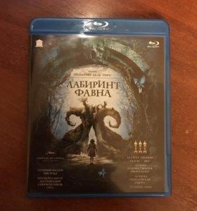 Лабиринт Фавна (Blu-ray)