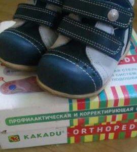 Ортопедические ботинки р.18