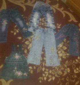 Детский Джинс штаны 5 штуки,и 1 сарафан