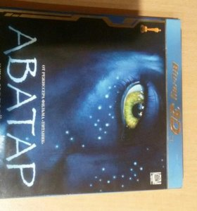 3D Blu-Ray диски