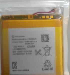 Аккумулятор Sony Experia acro S
