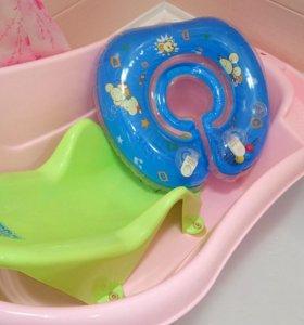 Ванна,горка, круг для купания