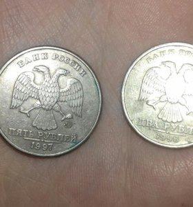 5 и 2 и1 рубля1997,1998,1997