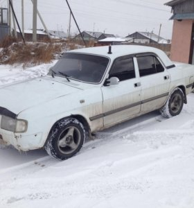 Волга 3110 1999г