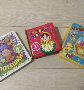 Детские книжки от 0 до 3+